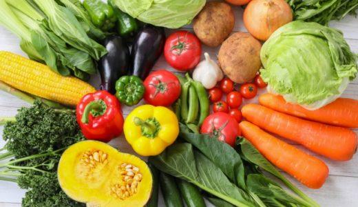 ふるさと納税おすすめ野菜TOP5!寄付金額5000円以下の商品も多数ご紹介します!