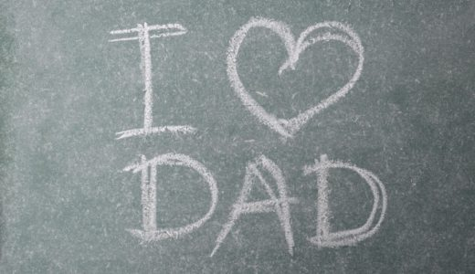 【パパ大好き息子】専業主婦でも子どもがパパっ子になった!実践していた7つのこと♡