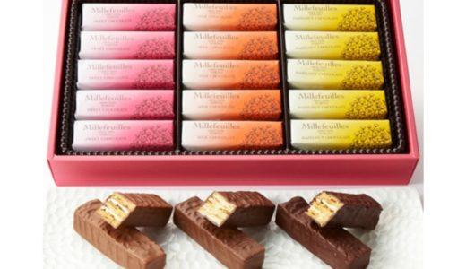 【お気に入りスイーツ 】超おすすめお菓子ベルン・ミルフィユの購入方法をご紹介!関西に店舗はある?