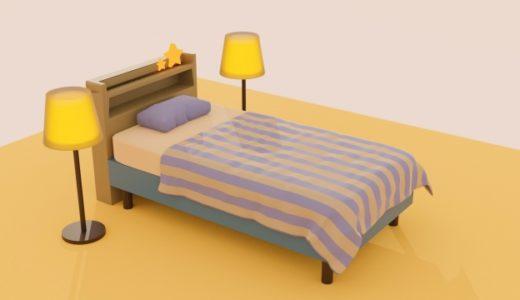 【子育て】乳幼児の育児中は夫婦の寝室は別々がおすすめ!(専業主婦の場合)