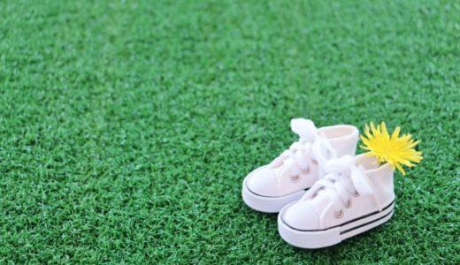 【育児アイテム】子育てママにおすすめ!履きやすい・歩きやすい・かわいいシューズ2選♡